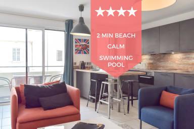 ☀️ KIKILOUE ☀️ 3 PIECES MODERNE AVEC PISCINE ☀️ Cannes Palm Beach