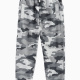 Little Boy Printed Camo Jogger Pant