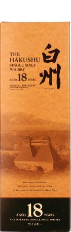The Hakushu 18 years 70cl