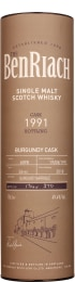 Benriach 26 years 1991 Burgundy Cask 70cl