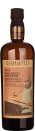 Samaroli Speyside 1996 Blended Malt 70cl