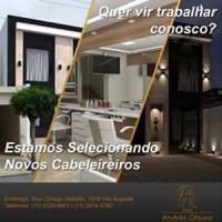 Vaga Emprego Esteticista Gopoúva GUARULHOS São Paulo CLÍNICA DE ESTÉTICA / SPA Studio  Andrea cosimo