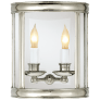 Edwardian Medium Half Round Wall Lantern in Polished Nickel