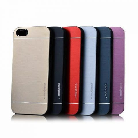 Funda Motomo Luxury para iPhone 6 / 6S - Multicolor