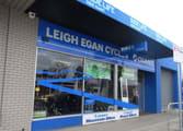 Leisure & Entertainment Business in Shepparton