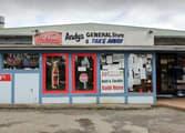 Food & Beverage Business in Arcadia
