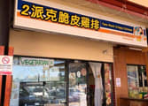 Restaurant Business in Sunnybank