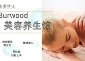 Health & Beauty Business in Burwood