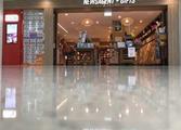 Retail Business in Broadbeach