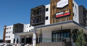 Medical / Consulting commercial property for lease at 8 Capital Street Mawson Lakes SA 5095