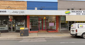 Shop & Retail commercial property for lease at 265 Spring Street Reservoir VIC 3073