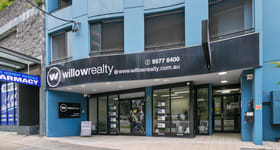 Offices commercial property sold at 633 Princes Highway Rockdale NSW 2216