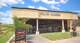 Offices commercial property for lease at 7 McFarland Road Wodonga VIC 3690