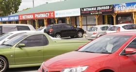 Shop & Retail commercial property for lease at 78-86 Station Road Bethania QLD 4205