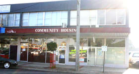 Offices commercial property for lease at Suite 1, 215 Princes Drive Morwell VIC 3840