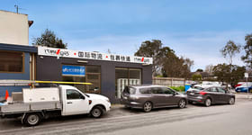 Shop & Retail commercial property leased at 2/1128 Burke Road Balwyn North VIC 3104