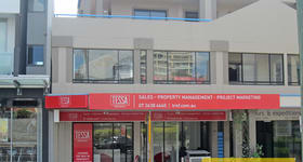 Showrooms / Bulky Goods commercial property for lease at 1/690 Brunswick Street New Farm QLD 4005