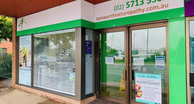 Offices commercial property for lease at 120 Bridge Street Tamworth NSW 2340