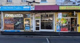 Other commercial property for lease at 245 Victoria Street Abbotsford VIC 3067