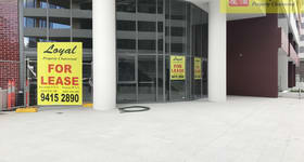 Shop & Retail commercial property for lease at Shop G05/110-114 Herring Road Macquarie Park NSW 2113