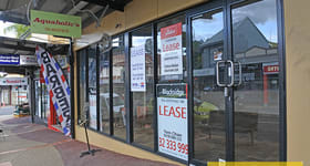 Medical / Consulting commercial property for lease at 2/84 Merthyr Road New Farm QLD 4005