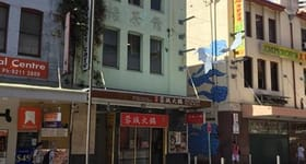 Shop & Retail commercial property for lease at 94 Hay Street Haymarket NSW 2000