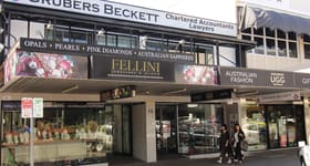 Medical / Consulting commercial property for lease at D/13 Spence Street Cairns City QLD 4870