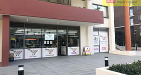 Shop & Retail commercial property for lease at Shop1/110-114 Herring Road Macquarie Park NSW 2113
