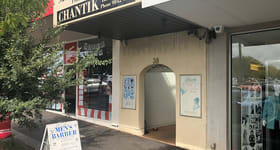 Shop & Retail commercial property for lease at 38 Tunstall Square Doncaster East VIC 3109