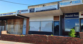 Factory, Warehouse & Industrial commercial property for lease at 13 Rintoull Street Morwell VIC 3840