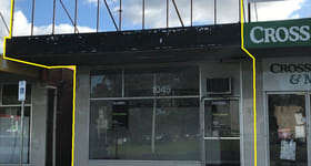 Shop & Retail commercial property for lease at 1045 Burwood Highway Ferntree Gully VIC 3156