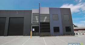 Factory, Warehouse & Industrial commercial property for lease at 7/5 Speedwell Street Somerville VIC 3912