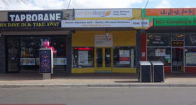 Showrooms / Bulky Goods commercial property for lease at 893 Springvale  Rd Mulgrave VIC 3170