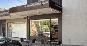 Shop & Retail commercial property for lease at Shop/301B High Street Ashburton VIC 3147