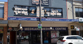 Offices commercial property for lease at 1/556-558 MARRICKVILLE ROAD Dulwich Hill NSW 2203