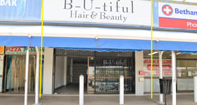 Shop & Retail commercial property for lease at Shop 7/1 King Arthur Boulevard Bethania QLD 4205