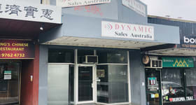 Shop & Retail commercial property for lease at 108 Boronia Road Boronia VIC 3155