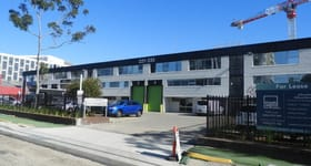 Offices commercial property for lease at 3/221-223 O'Riordan St Mascot NSW 2020