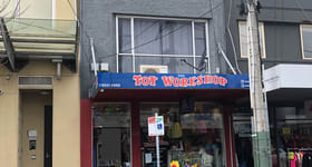 Shop & Retail commercial property for lease at Ground Floor/438 Hampton  Street Hampton VIC 3188