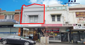 Offices commercial property for lease at 2/90 ROWE STREET Eastwood NSW 2122