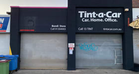 Medical / Consulting commercial property for lease at Unit 2/2A Simpson Street Bondi NSW 2026