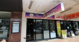 Other commercial property for lease at 2/160 Margaret Street Toowoomba City QLD 4350