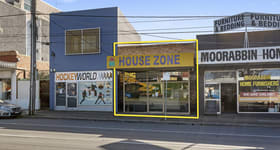 Shop & Retail commercial property for lease at 469 South Road Bentleigh VIC 3204
