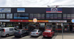 Shop & Retail commercial property for lease at 1/23 Koornang Road Carnegie VIC 3163