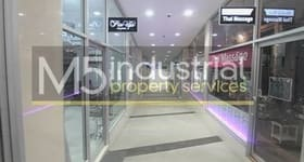Offices commercial property for lease at 6/254 Kingsgrove Road Kingsgrove NSW 2208