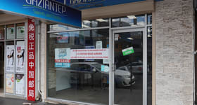 Shop & Retail commercial property for lease at 162 South Pde Auburn NSW 2144