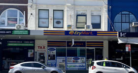 Offices commercial property for lease at 1/9 BELMORE ROAD Randwick NSW 2031