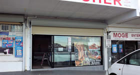 Shop & Retail commercial property for lease at Shop 2/57 Skylark Street Inala QLD 4077