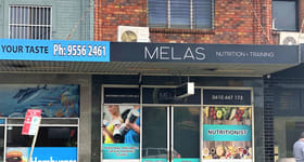Shop & Retail commercial property for lease at 160 Bestic Street Kyeemagh NSW 2216