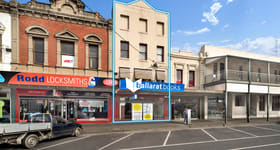 Shop & Retail commercial property for lease at 15 Armstrong Street North Ballarat Central VIC 3350